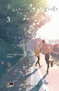 Hidamari ga Kikoeru - Limit Vol. 03