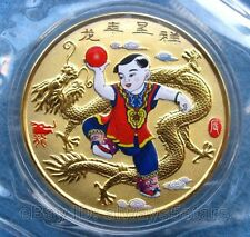 Rare China Lunar Zodiac Year of the Dragon Colored 24K Gold Plated Coin Token