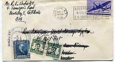FFC 1946 Flight Cover Pan American World Airways System Air Mail Test Salvador
