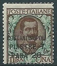 1922 LEVANTE COSTANTINOPOLI FLOREALE 7,20 PI SU 1 LIRA MNH ** - W032