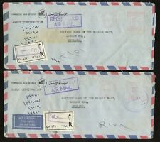 IRAQ REGISTERED AIRMAIL METER FRANKING COMMERCIAL BANK ENVELOPES 1972