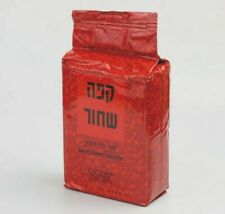 Fast,free Shipping...Ground Turkish Elite Coffee 1kg Sealed Kosher Badatz.