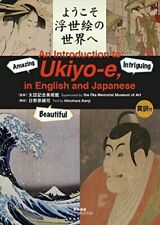 An Introduction to Ukiyo-e, in English and ese Ukiyo-e Guide Book w/Track