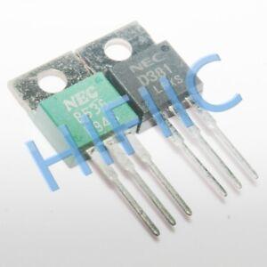 1Pair 2SB536 2SD381 (B536 D381) Power Transistors TO220
