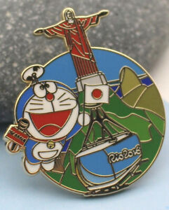 TV Asahi Rio 2016 Olympic Collectable Pin Christ The Redeemer Red