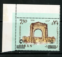 Lebanon Stamps SG# 1118 XF OG NH Inverted Ovpt And Double