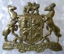 Badge- VINTAGE South Africa Army Ex Unitate Vires Badge (Cast BRASS* Org) 2 Lugs
