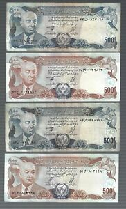 Afghanistan ✨ 500 Afghanis x 4 notes ✨ Collections & Lots #89900