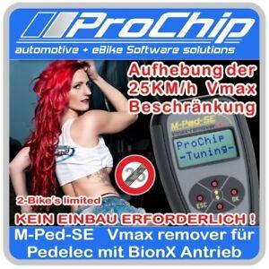 M-Ped-SE Vmax Tuning  für 2 Pedelecs mit Bionx Antrieb