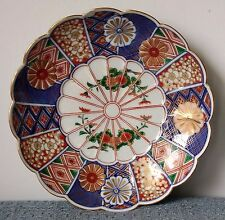 """Imari Style ~ 7¼"""" COLLECTIBLE PLATE ~ White, Blue, Red, Gold ~ Scalloped Edge"""