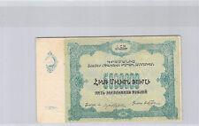 RUSSIE ARMÉNIE 5 000 000 ROUBLES 1922 N° 037564 PICK S 686