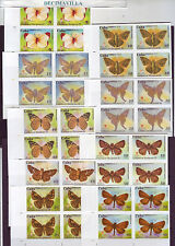 CUBA, 2014, MARIPOSAS, BUTTERFLIES, PAPILLONS, ERROR, SIN DENTAR, IMPERFORATED