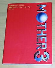MOTHER 3 GBA Nintendo Official Guide Book GUIDA USATA OTTIMO ED JAP VBCJ 52969