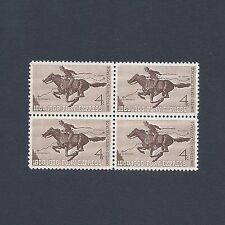The Pony Express 100th Anniversary - Vintage Mint Set of 4 Stamps 58 Years Old!