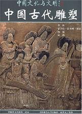 中国古代雕塑 [精装] Chinese Sculpture - Chinese