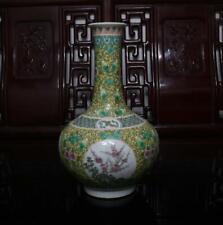 """Old Rare Famille Rose Chinese Porcelain Flower Vase Guangxu MK H12.2"""""""