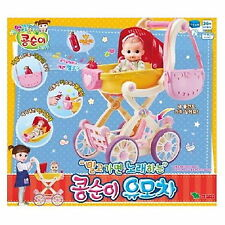 Kongsuni Baby Doll Stroller/ Role Play Kids Girls Toy Baby Carriage/ Korean TV