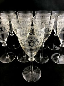 "🟩 Set of 9 Vintage Bryce Elegant #758-4 Needle Etched 7 7/8"" Water Goblets"