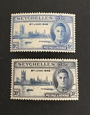 Seychelles Victory 1946 MH