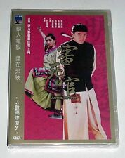 "Stephen Chow ""Justice, My Foot!"" Anita Mui 1992 HK IVL OOP Comedy NEW DVD"