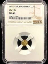 1855/4 California Fractional Gold 25c Octagonal Liberty BG-106 NGC MS65