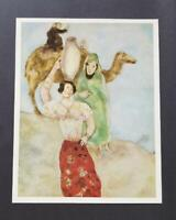 """Marc Chagall """"Eliezer And Rebecca"""" Mounted Offset Color Lithograph  1973"""
