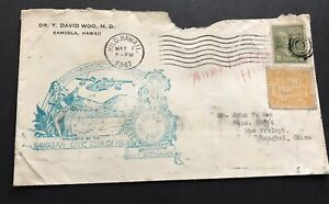US 1941 Prexy Cover to China + Mixed Franking Hawaii Stamp (Untied) +Hilo HI CDS