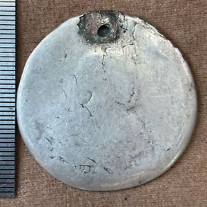 1739 Russian Coin Anna Rouble