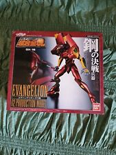 Bandai Soul Of Chogokin Gx-15 Evangelion 02 Production Model Gainax MIB