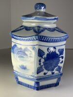 "Pagoda Shaped Jar w/lid Canton Harbor Blue & White 6.25"" x 4.75"""