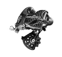 Campagnolo Chorus 11 Speed Rear Derailleur - Short