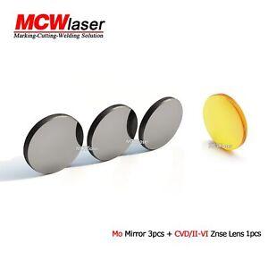 CO2 Laser Mo Mirrors 3PCS + CVD / II-VI Znse Focus Lens 1PCS  80W-150W Engraver