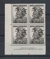 1958 Papua New Guinea SG 6a imprint block four 2 muh 2mlh