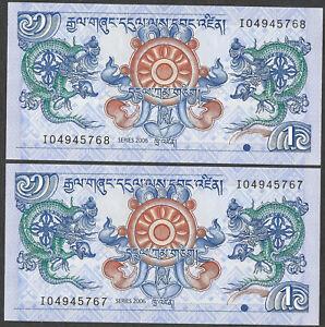 Bhutan.2006.1 Ngultrum.2 banknote.Simtokha Dzong Palace at centre.UNC