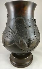 "Antique High Relief Bronze Vase w/3 Phoenix/Fenghuang featured, 12"" tall"