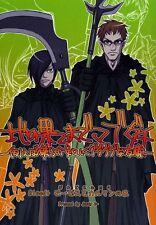 *Blood+ Shounen-Ai Doujinshi ( Karman x Moses ) Chino hatemade Mabudachi