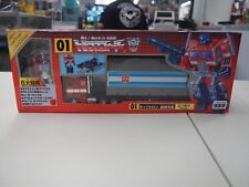 Takara Transformers G1 Reissue Collection 01 Optimus Prime