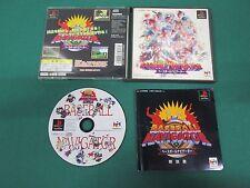 PlayStation -- BASEBALL NAVIGATOR -- PS1. JAPAN. GAME. 18253
