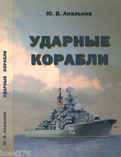 Russian attack ships reference hardcover book
