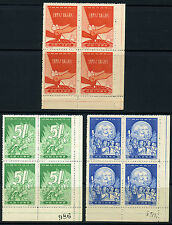 China PRC 1959' C61 Labour Day 1898-1959 Cpt Set Blk of 4 with Corner No. MNH