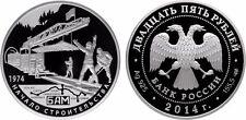 25 Rubel Russland PP 5 Oz Silber 2014 BAM Baikal-Amur Line Proof