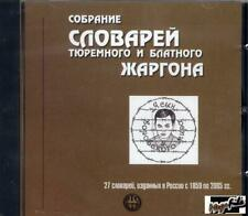 27 Dictionaries Russian Argo Criminal Jargon Blatnaya Thieves Music 1859 to 2005