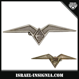 ISRAEL IDF AIR FORCE OLD & OBSOLETE GLIDER PILOT COURCE PIN BADGE INSIGNIA