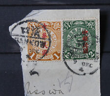 1912 Shanghai + London ROC overprint Coil Dragon Stamp Hankow Canceled on paper