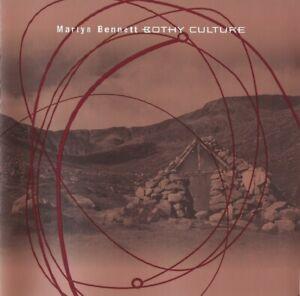 Martyn Bennett : Bothy Culture (CD 1998) *NR. MINT* RARE/OOP!! FREEUK24-HRPOST!!