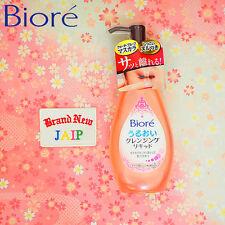 Biore☀KAO Japan-Makeup Remover Moisture Cleansing Liquid 230mL ,JAIP