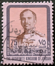 Stamp Jordan 1980 75F King Hussein II Used