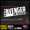 Little Avenger on Board 195x70mm Window Funny Decal Vinyl Sticker Baby Boy