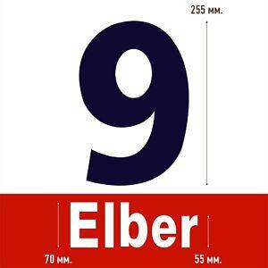 Elber 9. Bayern Munich Away football shirt 1997 - 1999 FLOCK NAMESET