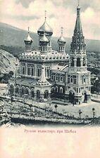 Shipka,Bulgaria,Russian Orthodox Church,c.1901-06